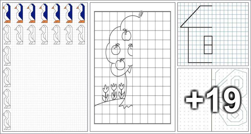 23 Atividades para completar desenhos